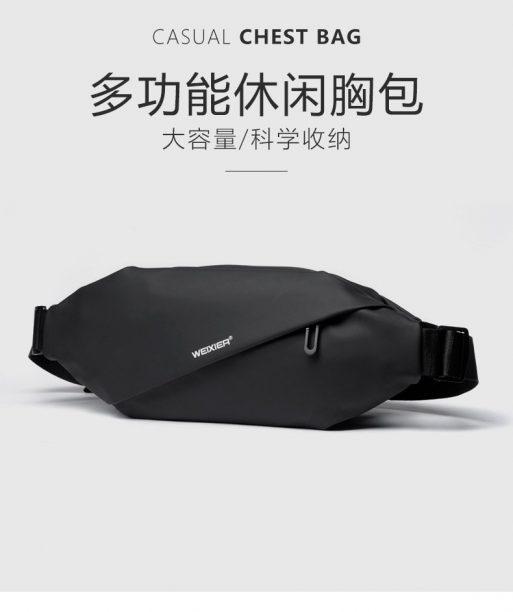 TAS883 Watson Bag